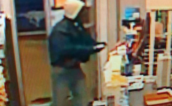 Suspect Sought in Armed Robbery
