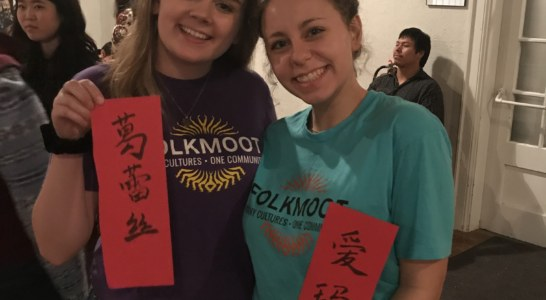 Lunar New Year at Folkmoot